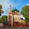 Ancient Russian city of Yaroslavl - Stock Photo