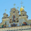Royalty-Free Stock Photo: A fragment of the Assumption Cathedral in Laurel