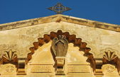 Fragment of the church in Jerusalem — Stock Photo