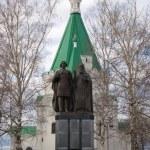 Постер, плакат: Monument to the founders of Nizhny Novgorod