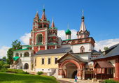 Savvino Storozhevsky Monastery — Stock Photo