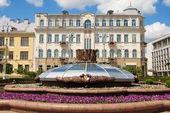 Minsk — Stock Photo