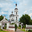 Stock Photo: Chernoostrovsky monastery in ancient Russitown of Maloyaroslavets
