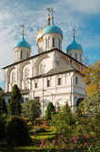 Transfiguration Cathedral — Stock Photo