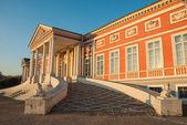 Palace — Stok fotoğraf