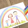 Kids drawing happy family — Stock Photo #19433851