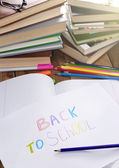 """""""Back to school"""" sign — Stock Photo"""