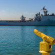 Naval Ship — Stock Photo