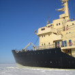 Icebreaker on frozen sea — Stock Photo