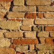 Red bricks wall — Stock Photo #16105341