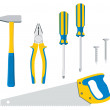 Stock Vector: Tool Kit For Repair