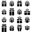 Gift box pixel icons, holiday presents. — Stock Vector