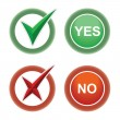 Stock Vector: Button Yes and No.