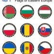 Flags of Eastern Europe. Flags 5. — Stock Vector #41467865