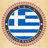 Vintage label cards of  Greece flag.  — Stock Vector