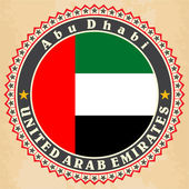 Vintage label cards of  United Arab Emirates flag.  — Stock Vector