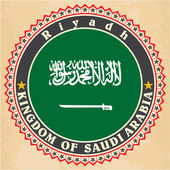 Vintage label cards of  Saudi Arabia flag.  — Stock Vector