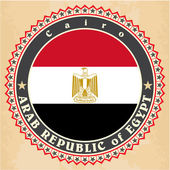 Vintage label cards of Egypt flag.  — Stock Vector