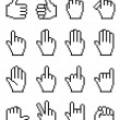 Set of unusual pixelated hand icons. — Stock Vector #49285169