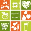 Stock Vector: Organic_market_icons