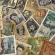Stock Photo: Banknotes of many Countries