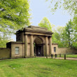 Stock Photo: Grand Lodge Entrance, Heaton Park, Manchester. UK