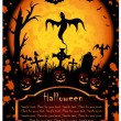 Royalty-Free Stock Vector Image: Halloween poster