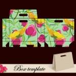 Gift box template — Stock Vector #25369791