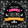 Stock Vector: Christmas Poster Sale.Typography.Vector illustration.