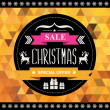 Stock Vector: Christmas Poster Sale.