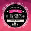 Christmas Poster Sale. — Stock Vector