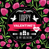Valentine's Day poster. — Stock Vector