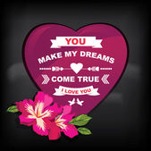 Valentine's Day poster. — Cтоковый вектор