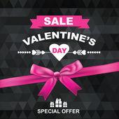Poster Valentine's Sale. — Stock Vector