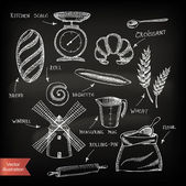 Set of vintage bakery icons. Retro design. Vector illustration. — Stock Vector