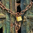 Stock Photo: Rusty lock