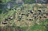 The Cave City of Vardzia — Stock Photo
