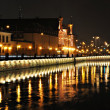 Wroclaw at night. — Stock Photo