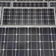 Solar energy panels — Foto de stock #13767060