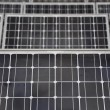 Solar energy panels — Stock fotografie #13767060