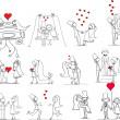 série de photos de mariage, mariée et le marié amoureux — Vecteur