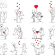 Set of wedding pictures, bride and groom in love, the vector - Image vectorielle