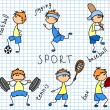 Royalty-Free Stock  : Cartoon sport icon