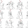 Set of wedding pictures, bride and groom in love, the vector - Stock Vector