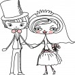 Wedding pictures, bride and groom in love, the vector - Vettoriali Stock