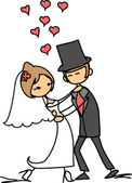 Bride and groom in love, the vector — Stock Vector