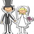 Cartoon wedding picture - Stock Vector