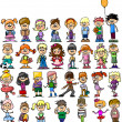 Cute happy cartoon kids — Vector de stock #20391157