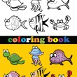 Coloring book of animals, vector — Stock Vector