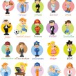 Stock Vector: Cartoon characters of different professions